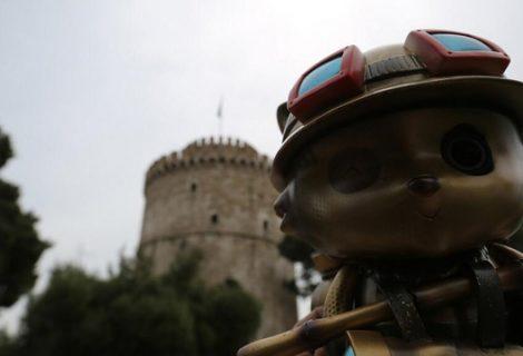 League of Legends: Ο Teemo βρίσκεται στην Ελλάδα!