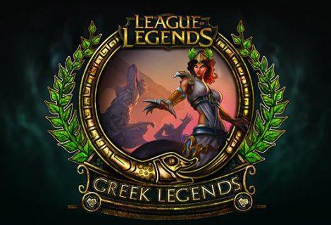 Η Riot Games επιστρέφει στην Ελλάδα με το Greek Legends!