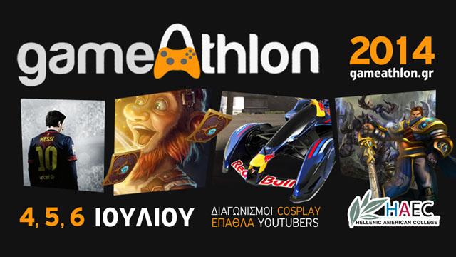 GameAthlon 2014: Το μεγαλύτερο gaming event του καλοκαιριού!