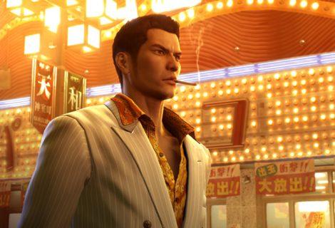 H SEGA ανακοίνωσε το νέο Yakuza!
