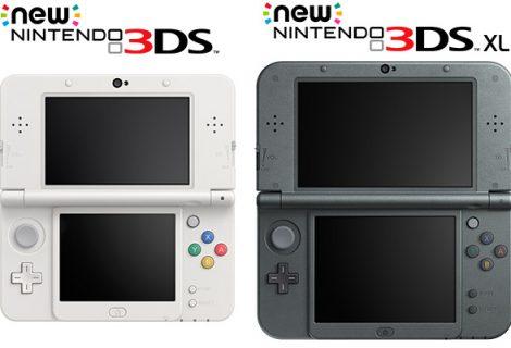 Το New 3DS κυριαρχεί στις Η.Π.Α, προσπερνώντας Xbox One και PS4!