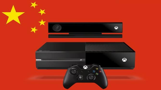 Xbox One – H πρώτη κονσόλα που κυκλοφορεί στη Κίνα μετά από 14 χρόνια!