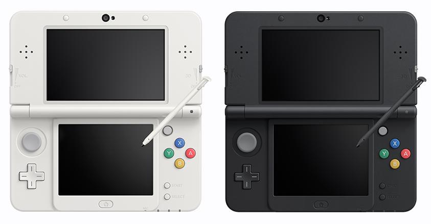 Τίτλοι τέλους για το Nintendo 3DS! Thank you for all the memories!
