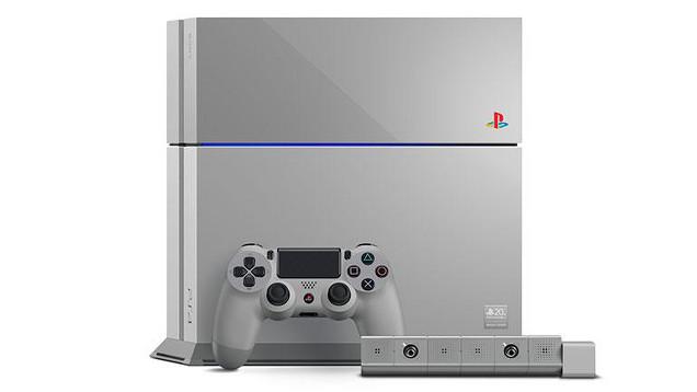 Συλλεκτική έκδοση του PS4 για τα 20 χρόνια!