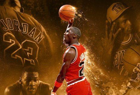 Ο Michael Jordan επιστρέφει στο cover της special edition του NBA 2K16!