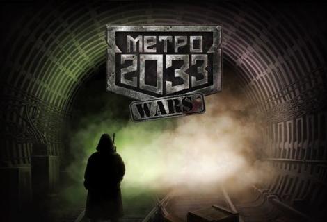 To Metro 2033 γίνεται strategy και κυκλοφορεί σε iOS και Android!