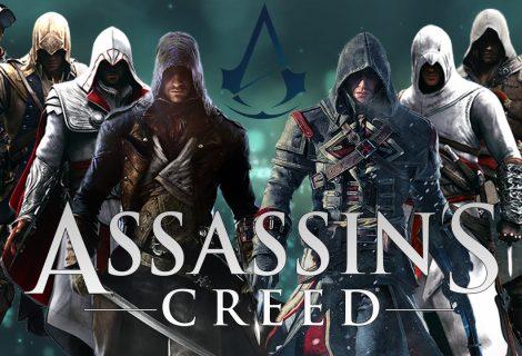 2016... πρώτη φορά χωρίς Assassin's Creed game!