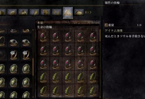 Dark Souls 3 cheat τόσο γρήγορα; Κι όμως!