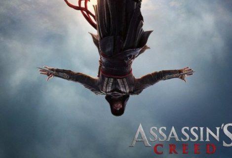Πρώτο τρέιλερ από την ταινία Assassin's Creed