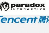 tencent paradox