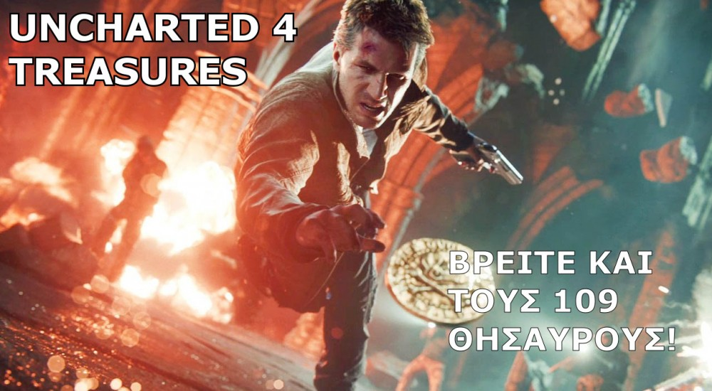 uncharted 4 treasures main