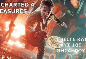 Οδηγός Στρατηγικής Uncharted 4 Treasures (109 Θησαυροί)