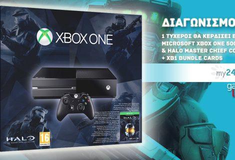 [ΕΛΗΞΕ] ΕΠΙΚΟΣ ΔΙΑΓΩΝΙΣΜΟΣ! Κερδίστε ένα Xbox One Halo: The Master Chief Collection Bundle!