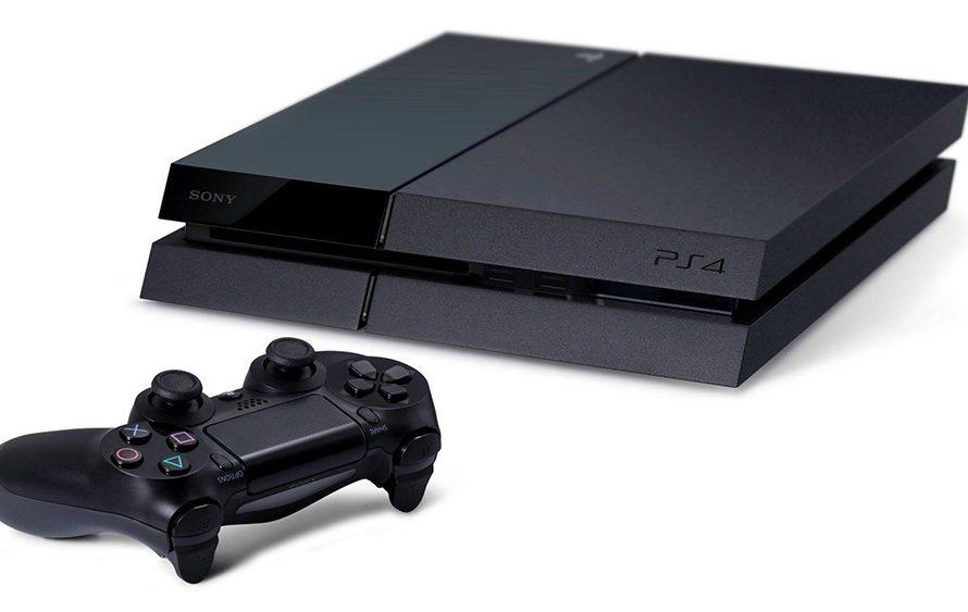 Το νέο PlayStation ανακοινώνεται αυτή τη βδομάδα
