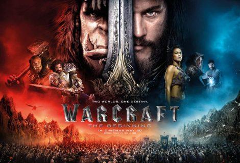 Warcraft, η Ταινία