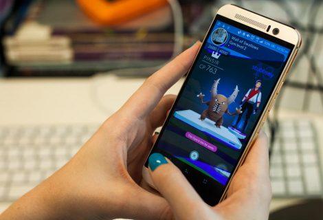 Pokemon Go: Εξετάζεται ακόμη η πιθανότητα της δυνατότητας multiplayer (Ανάλυση)
