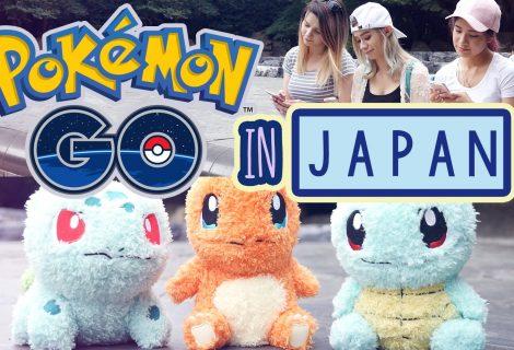 To Pokemon Go θα βγει στην Ιαπωνία, όταν οι servers το… επιτρέψουν!