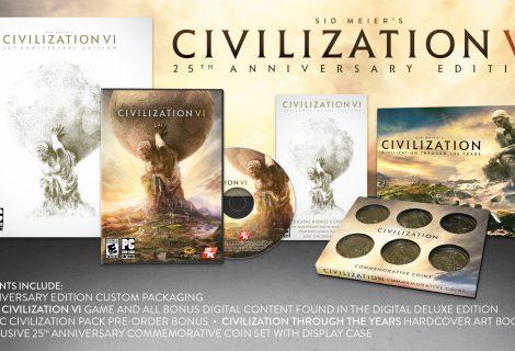 Με την εκπληκτική collector's του Civilization VI, θα «γιορτάσετε» τα 25 χρόνια του Civ!