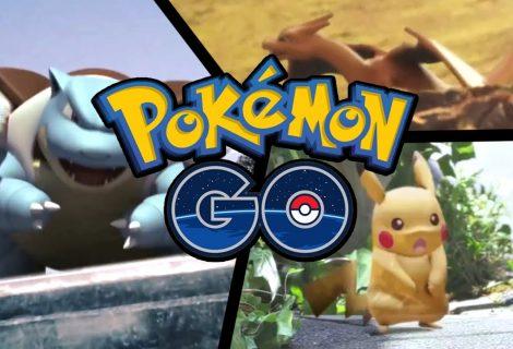 Pokemon GO: η απόλυτη λίστα πληροφοριών για τη σπανιότητα!