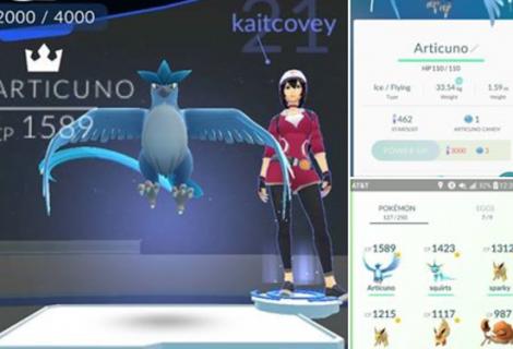 Χαμός με το υπερ-σπάνιο Articuno του Pokemon GO