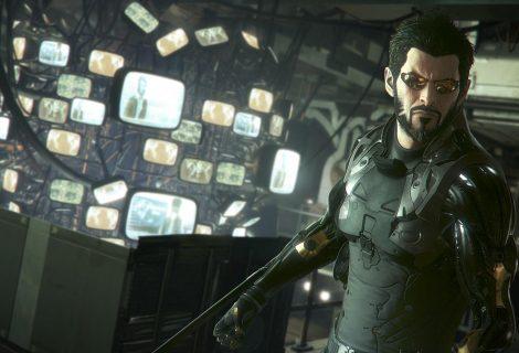 Οι κωδικοί του Deus Ex Mankind Divided