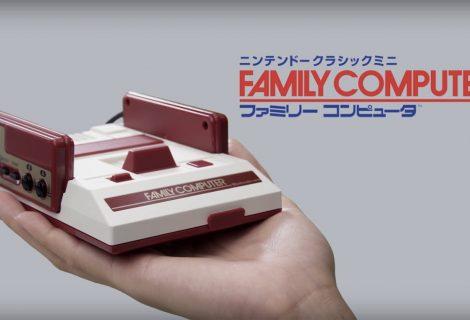 MUST WANT! H Nintendo παρουσιάζει το Mini Famicom και μας… ξετρελαίνει!