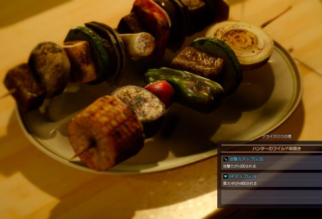 Final Fantasy XV και Food Porn... Τι άλλο να ζητήσει κανείς;