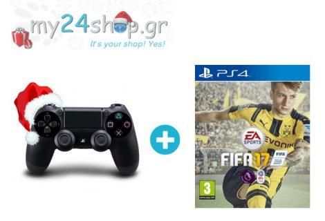 Wireless Dualshock 4 controller + FIFA 17 με έκπτωση 10% στο My24shop!