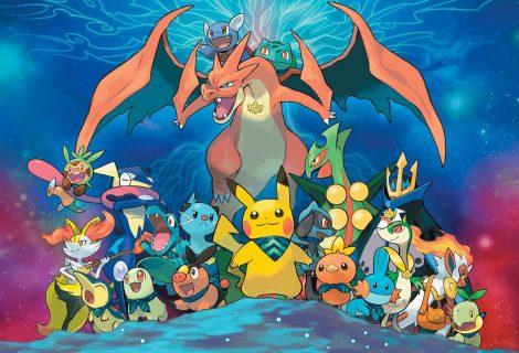 20 χρόνια Pokemon... Πως κατέκτησαν τον πλανήτη!