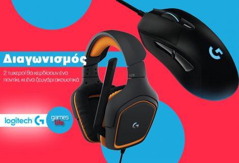ΚΕΡΔΙΣΤΕ ένα headset και ένα gaming mouse Prodigy G της Logitech!