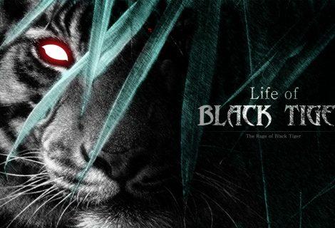Το trailer του Life of Black Tiger είναι απλώς... το χειρότερο ever!