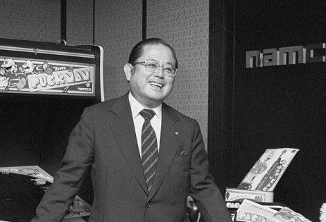 """Απεβίωσε ο """"παππούς"""" του Pac-Man και ιδρυτής της Namco, Masaya Nakamura"""