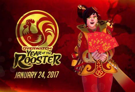 Το Overwatch γιορτάζει την κινεζική πρωτοχρονιά!