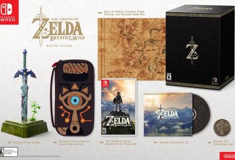 Ματιές στην ΦΑΝΤΑΣΤΙΚΗ συλλεκτική του Legend of Zelda: Breath of the Wild!