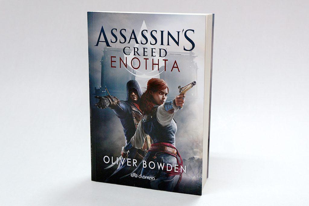 Assassins Creed Enotita (2)