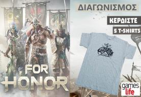 Αποτελέσματα Διαγωνισμού συλλεκτικών T-Shirts For Honor!