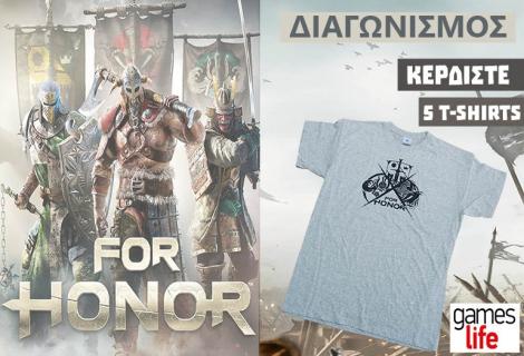 EPIC ΔΙΑΓΩΝΙΣΜΟΣ! Κερδίστε 5 συλλεκτικά T-Shirts For Honor!