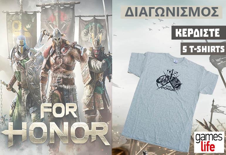 [ΕΛΗΞΕ] EPIC ΔΙΑΓΩΝΙΣΜΟΣ! Κερδίστε 5 συλλεκτικά T-Shirts For Honor!