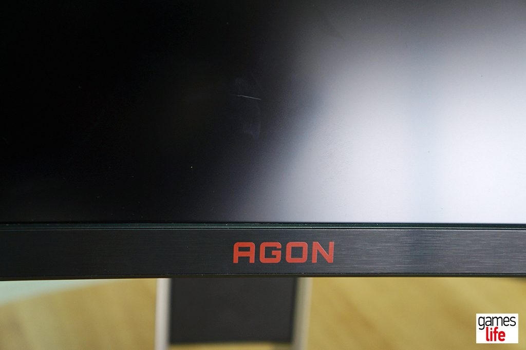 AOC Agon AG271QG (4)