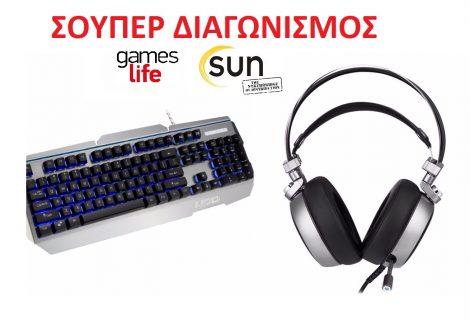 [ΕΛΗΞΕ] KΕΡΔΙΣΤΕ! Gaming πληκτρολόγιο και gaming headset της NOD!