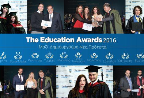 Mediterranean College - Τελετή Απονομής Education Awards 2016!