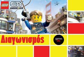 [ΕΛΗΞΕ] ΚΕΡΔΙΣΤΕ 6 copies του LEGO City Undercover!
