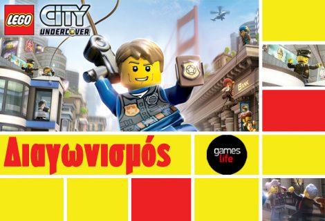 Αποτελέσματα διαγωνισμού LEGO City Undercover!