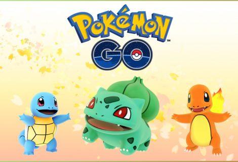 Είσαι cheater στο Pokemon Go; Δεν θα βρεις σπάνιο Pokemon… ποτέ!