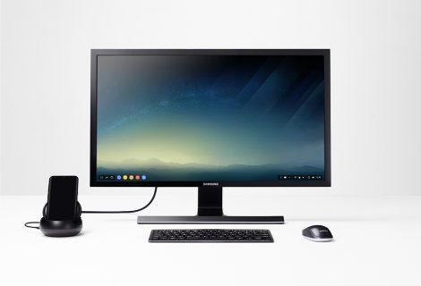 Η Samsung φέρνει συμβατότητα keyboard & mouse στα παιχνίδια του S8