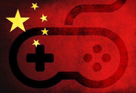Αναλυτές εκτιμούν ότι η Κίνα θα εξακολουθήσει να κυριαρχεί στην αγορά του gaming!
