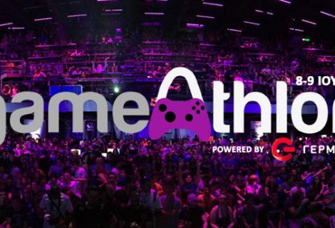 Ο ΓΕΡΜΑΝΟΣ παίζει δυνατά στα μεγαλύτερα gaming events της χώρας!