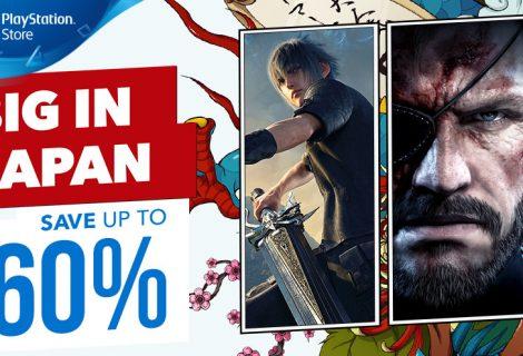 """Ξεκίνησαν οι """"Big in Japan"""" εκπτώσεις του PlayStation Store και σου βρήκαμε τις καλύτερες ευκαιρίες!"""