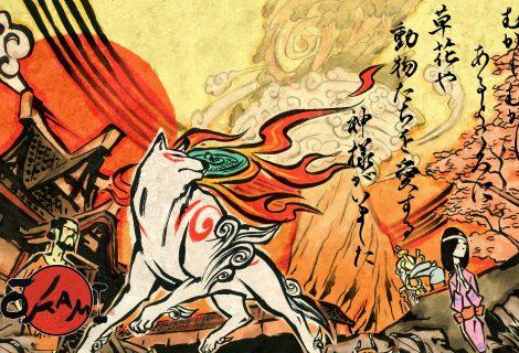 Φήμες για remastered έκδοση του Okami τον προσεχή Δεκέμβριο!