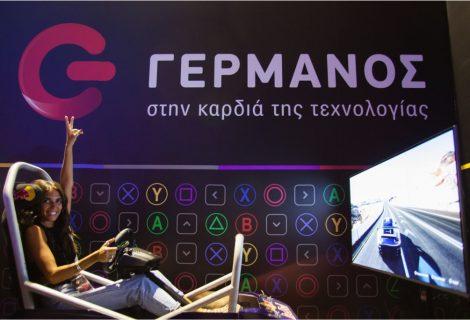 Περισσότεροι από 80.000 επισκέπτες στο eGaming 2017 powered by ΓΕΡΜΑΝΟΣ στη Θεσσαλονίκη